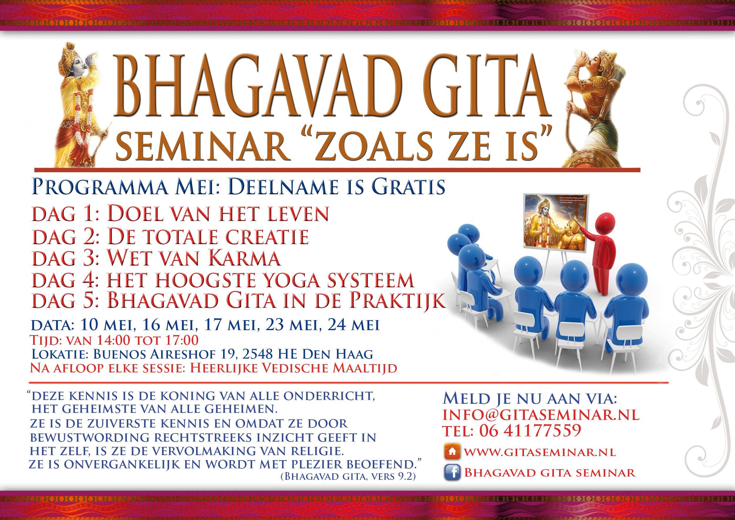 Citaten Uit De Bhagavad Gita : Bhagavad gita seminar mei sessie