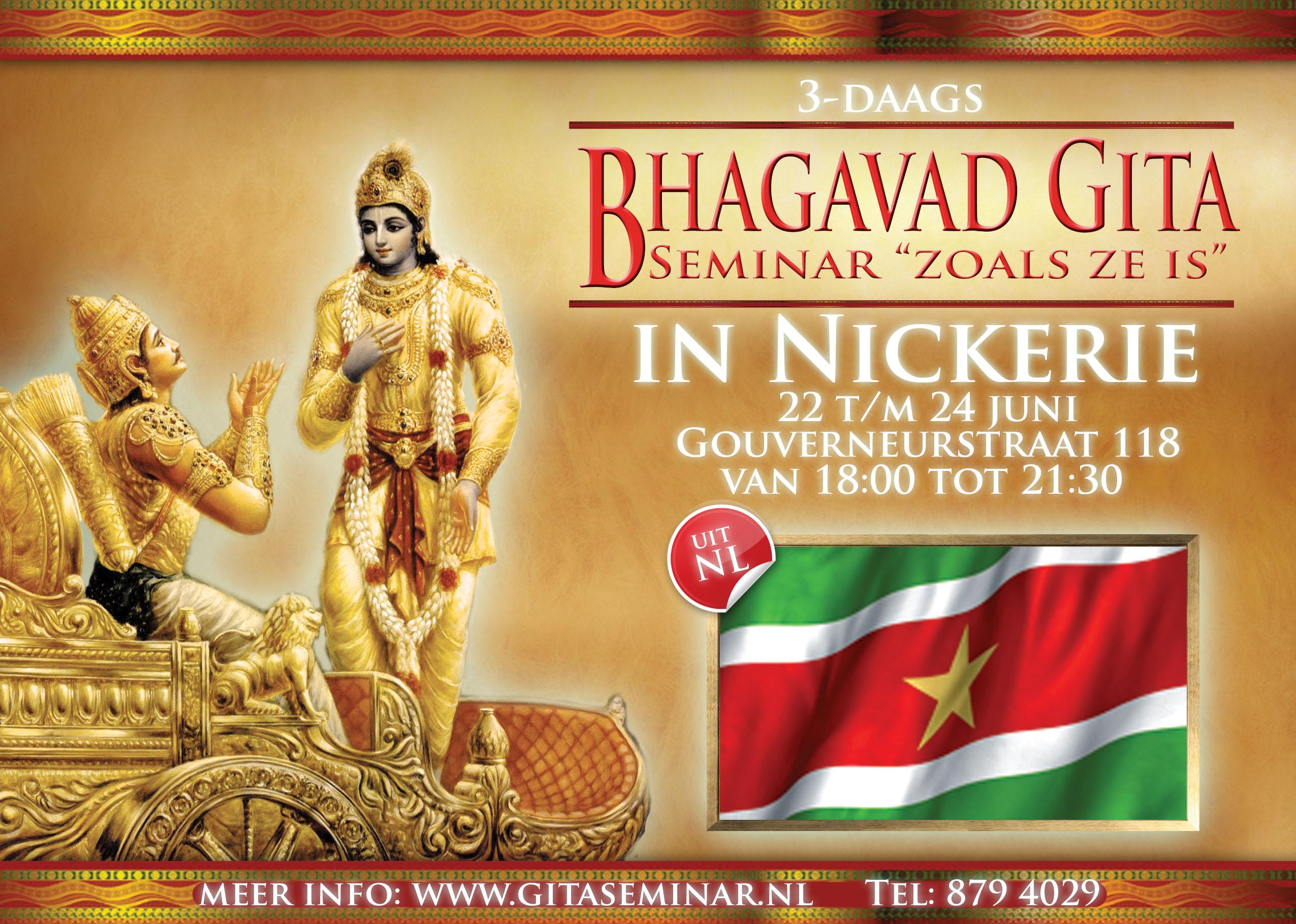 Citaten Uit De Bhagavad Gita : Bhagavad gita seminar in nickerie t m juni
