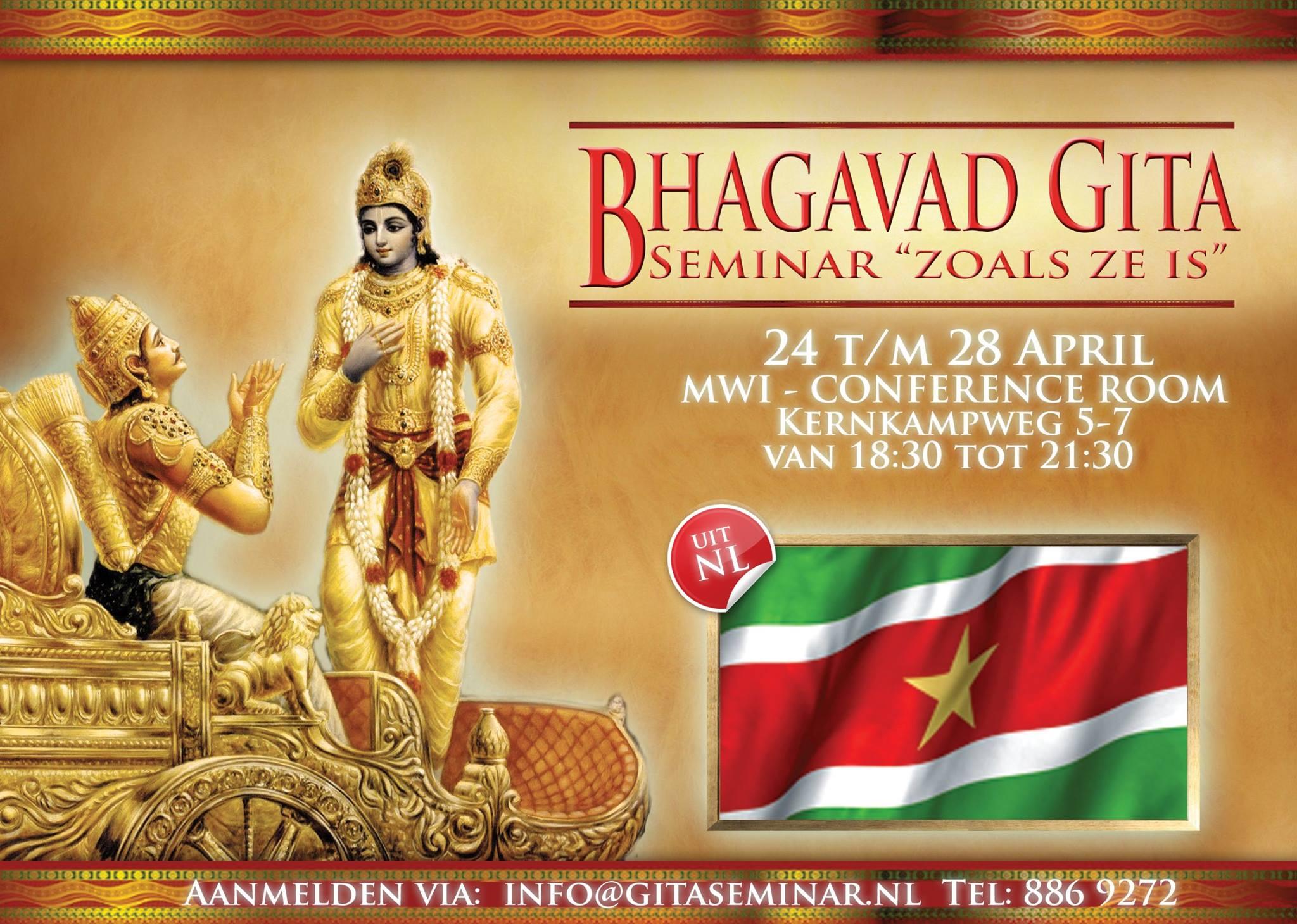 Citaten Uit Bhagavad Gita : Bhagavad gita seminar paramaribo t m april