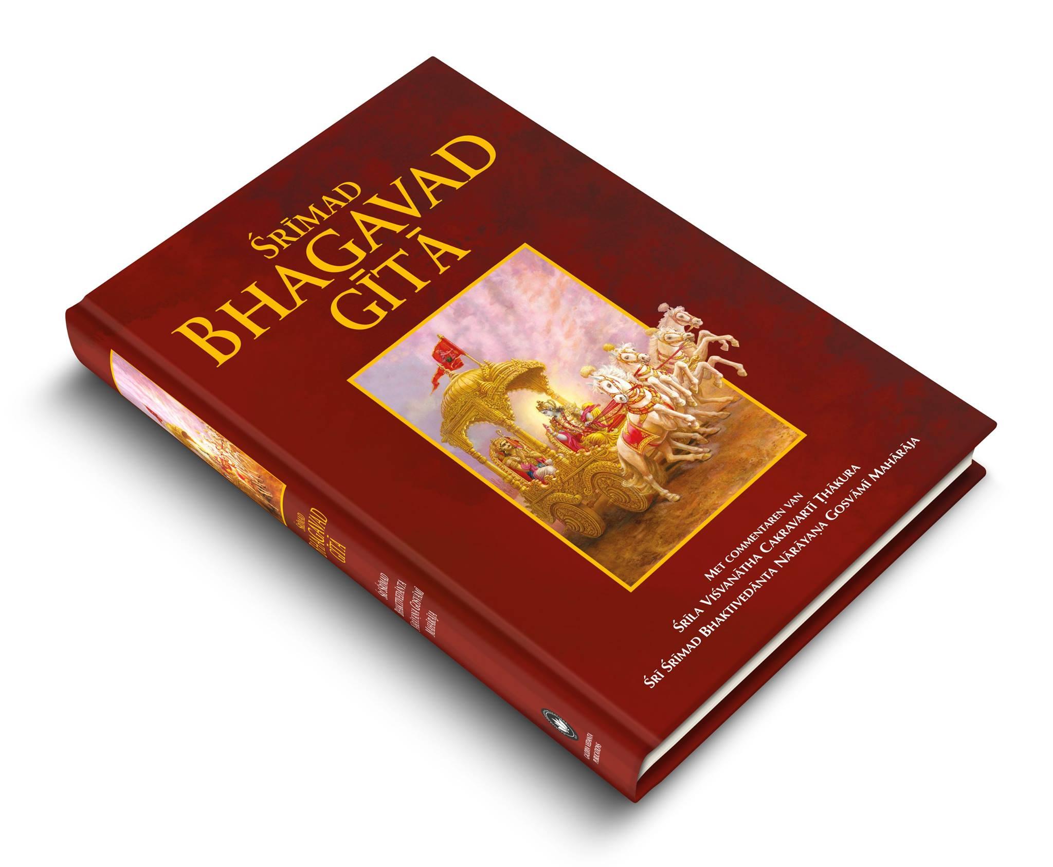 Citaten Uit Bhagavad Gita : Publicatie event bhagavad gita