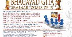 Bhagavad Gita Seminar Mrt-Apr 2018
