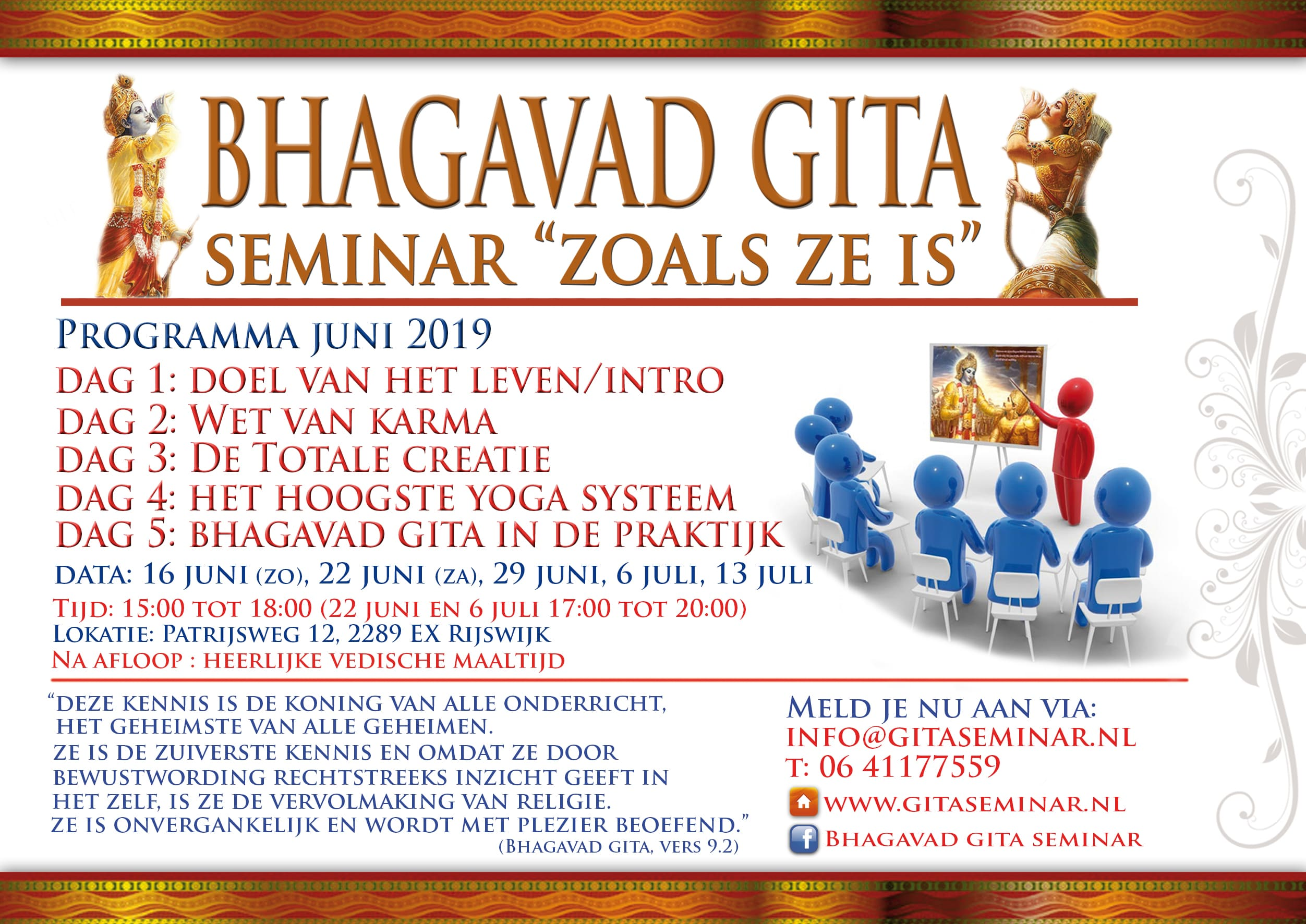 Bhagavad Gita Seminar Juni 2019
